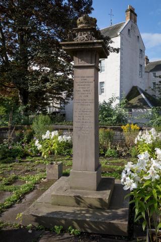 Obelisk in gardens of King James Hospital